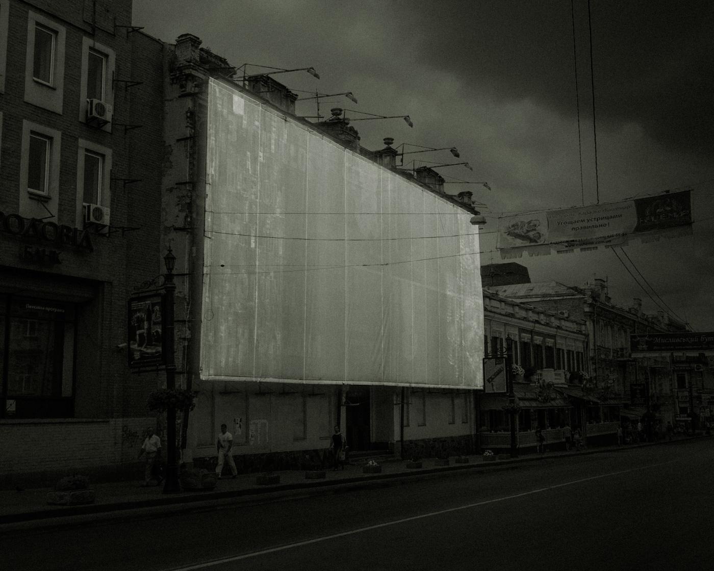 """Sunday, 02:03"" from the series Nylon Chrysalis, by William Mokrynski"